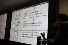 アイキャッチ画像:弊社山岸が「HCD-Net 第7回サービスデザイン方法論」でLT発表しました
