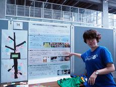 アイキャッチ画像:弊社山岸が 2015年9月の HIS2015 でワークショップと発表を行いました