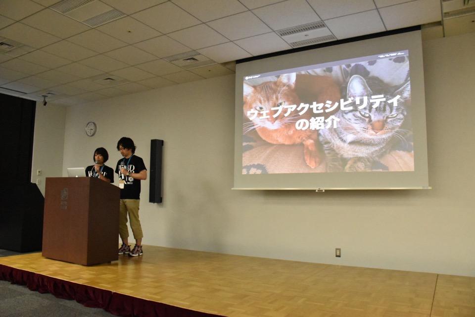 アイキャッチ画像:WordCamp Tokyo 2016 に、横田と森田が登壇しました。