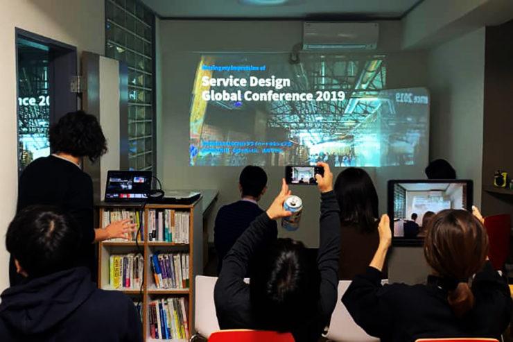 SDHK2019 & SDGC2019 のゆるシェア会でスライドを投影している場面