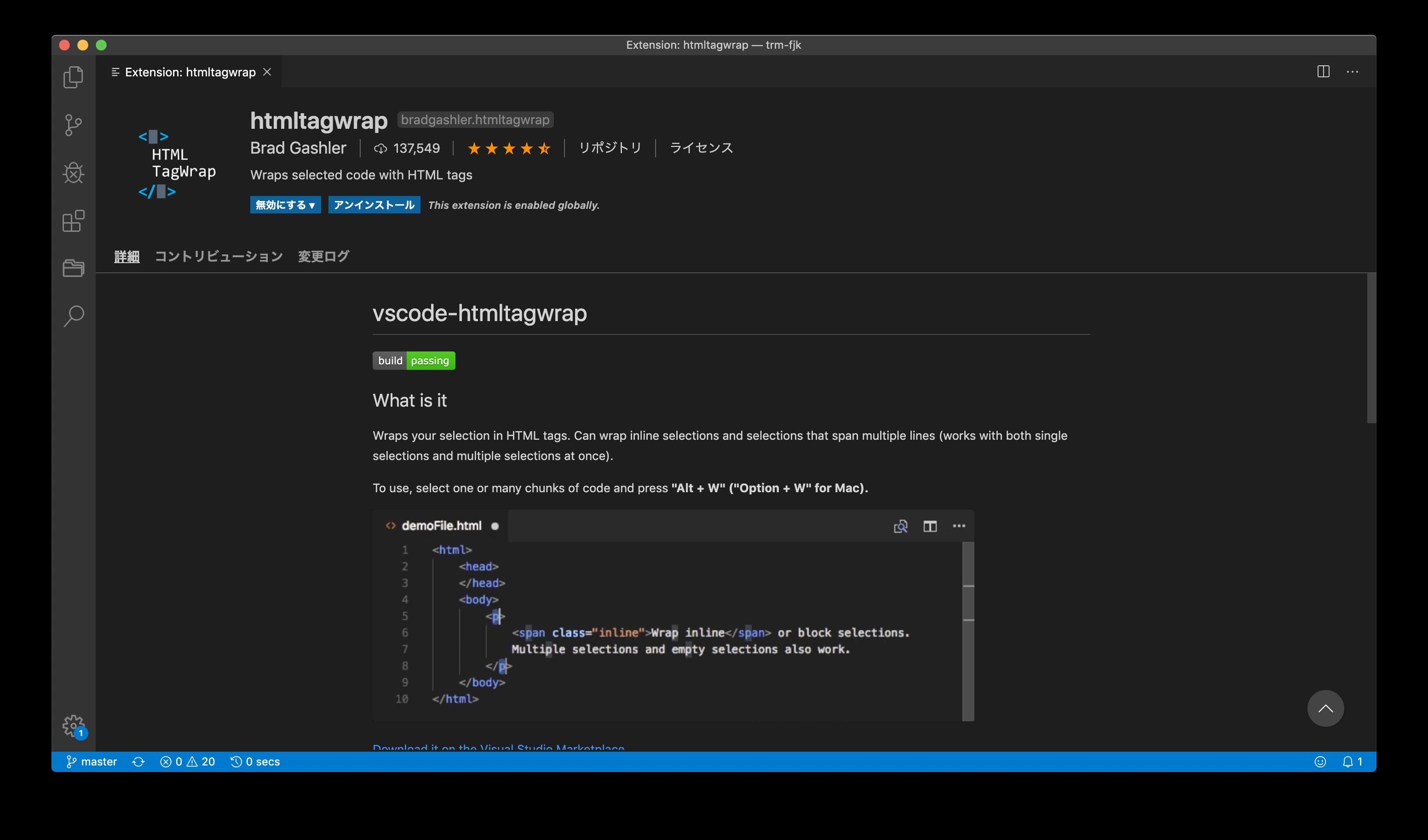 アイキャッチ画像:コーディング速度を高めるために行っているアプローチ (VSCode拡張機能編)