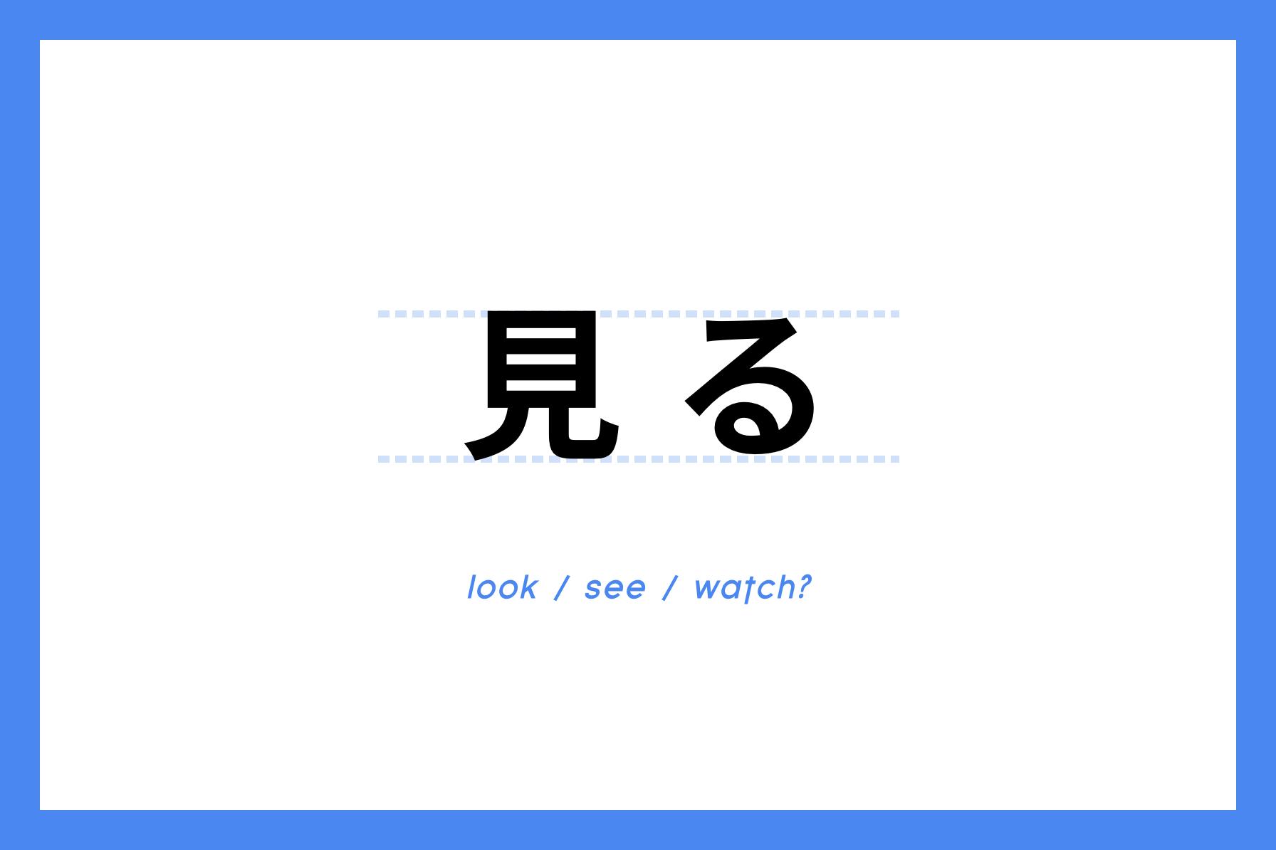 アイキャッチ画像:UIをつくるための思考: はじめから動かさない
