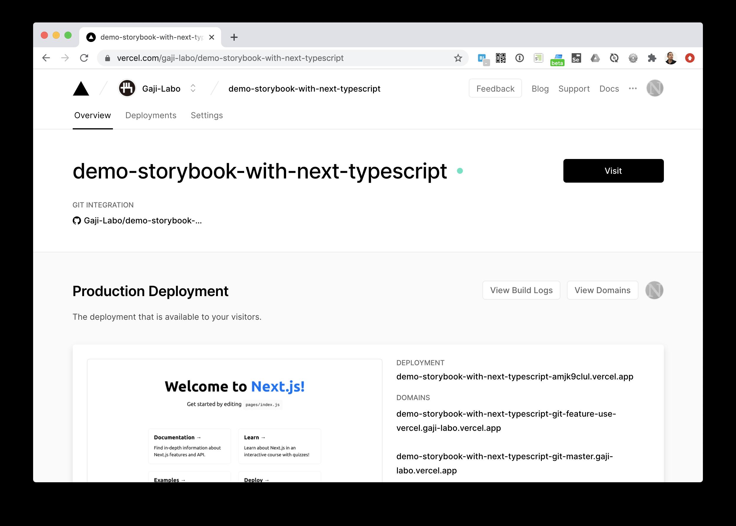 アイキャッチ画像:Next.jsとStorybookをVercelにデプロイする