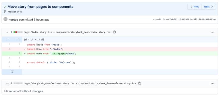 story.tsx を components/ 以下に移動したコミットの GitHub 上のスクリーンキャプチャ