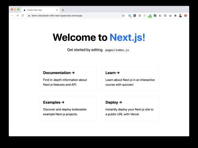 Vercel 上にデプロイした Next.js のページ