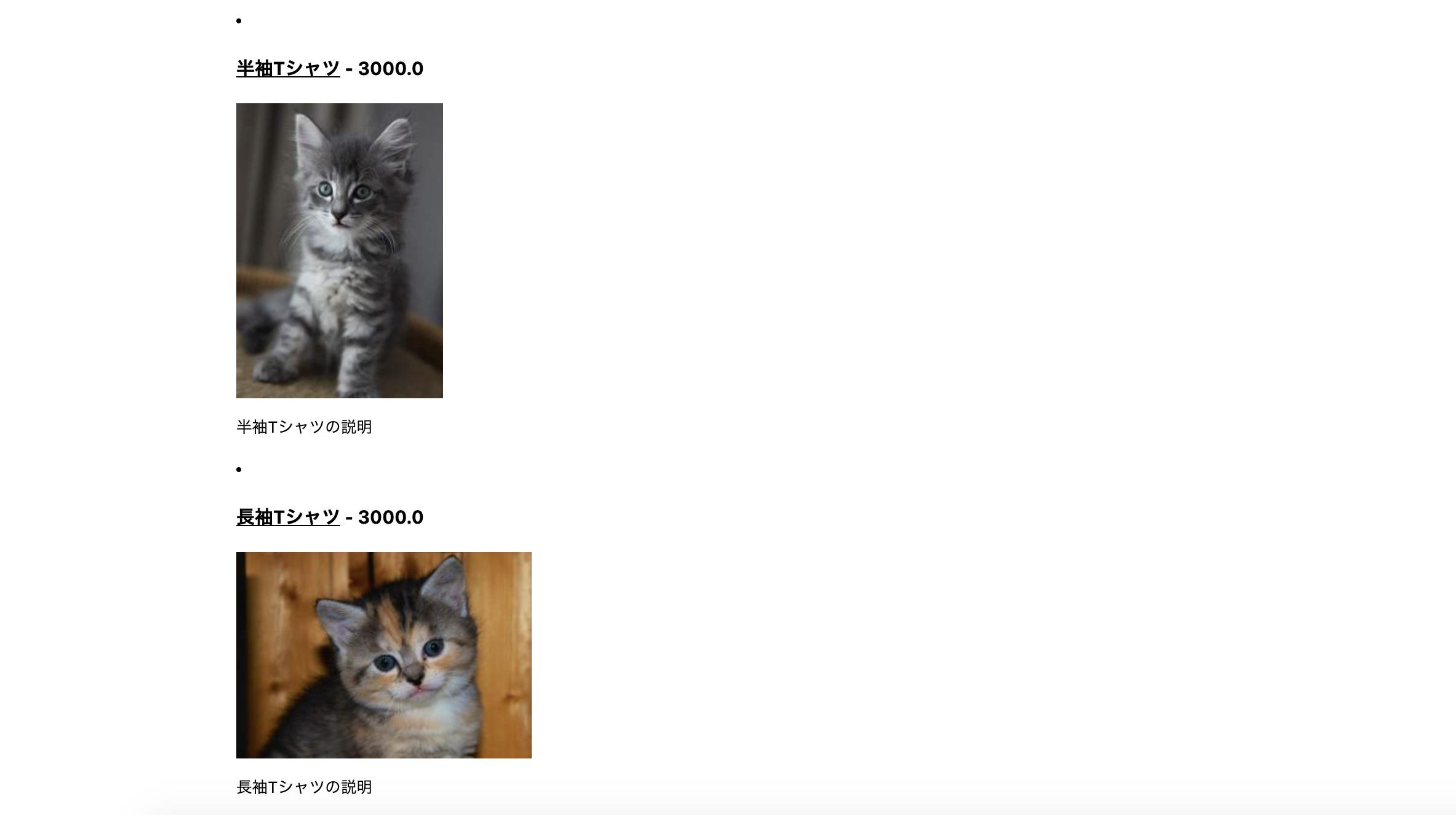 アイキャッチ画像:GatsbyJS と Shopify を連携し、商品情報を表示する